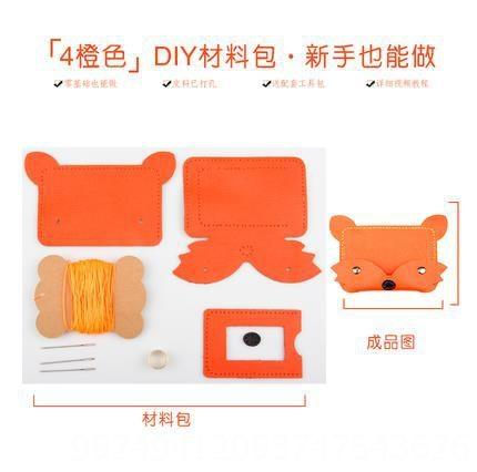 4 orange fox material bag