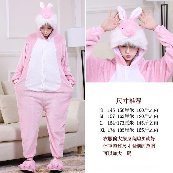 Botón del zodiaco Conejo