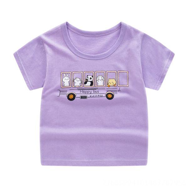 YEL Duan Xiu = Purple animal