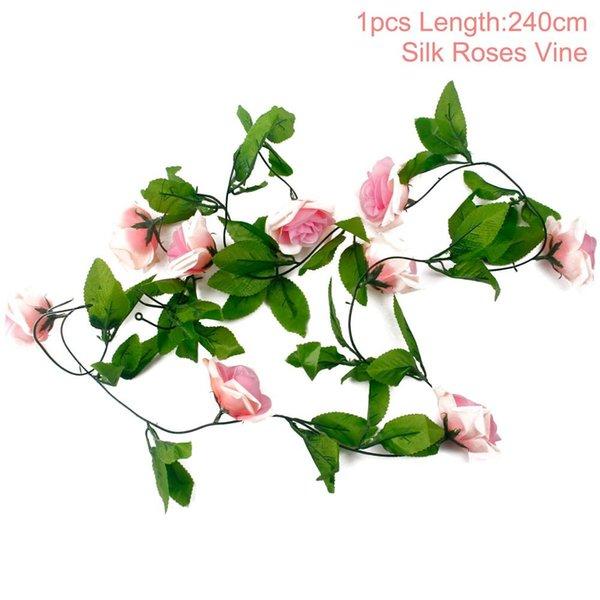 светло-розовый 240см