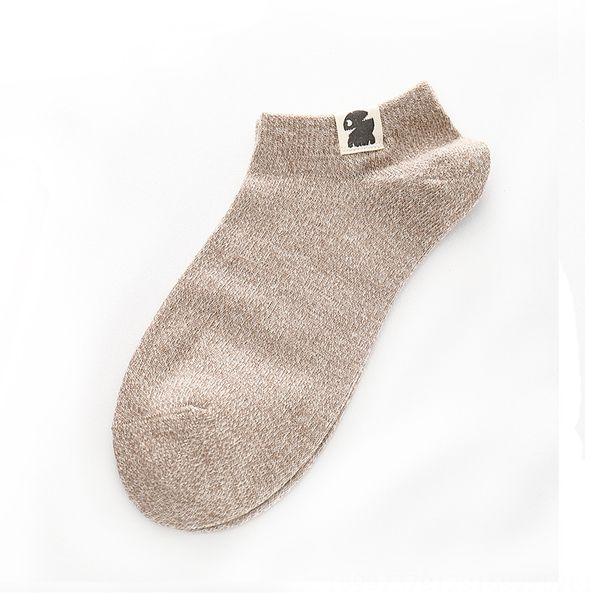 Ufo kaki