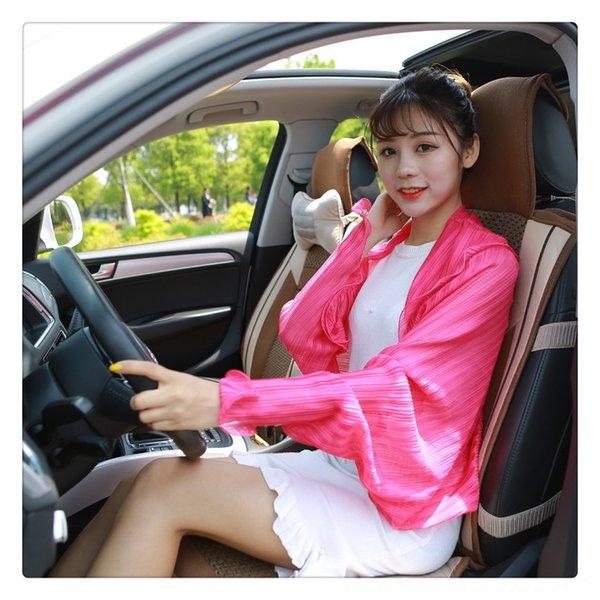 Rose Pink-135cm