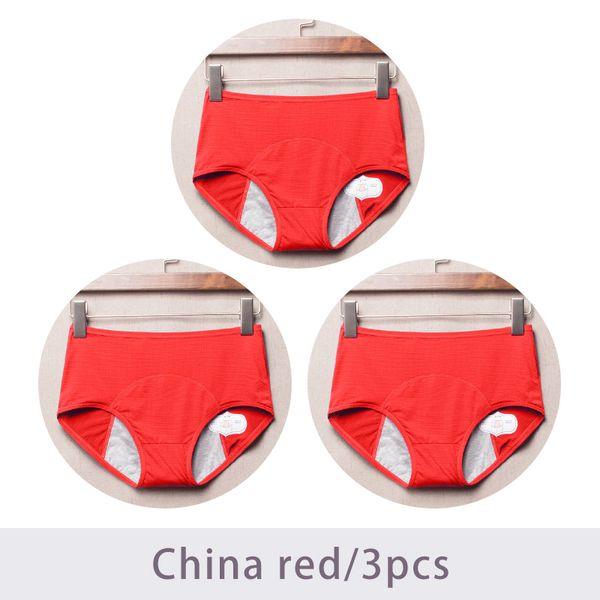 Kırmızı Kırmızı Kırmızı