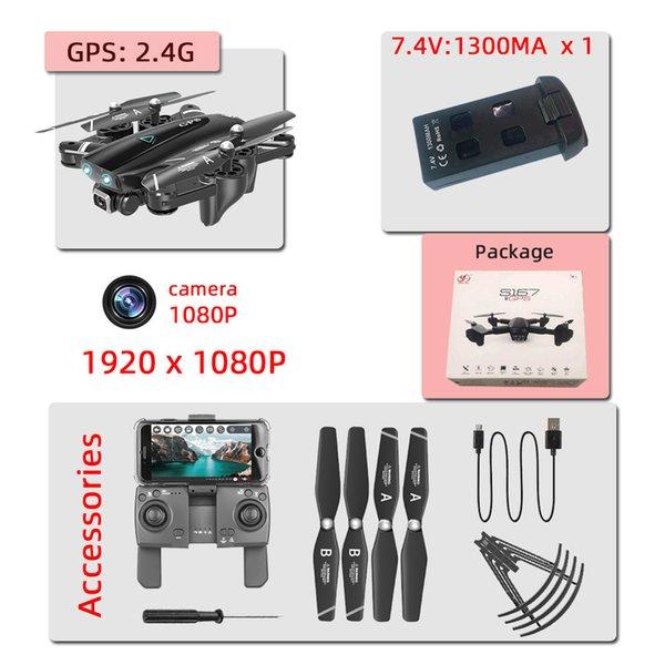 2.4 G-1080P-1B-box