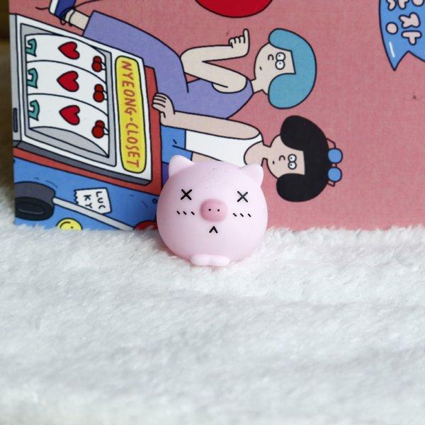 Little Pig Xx