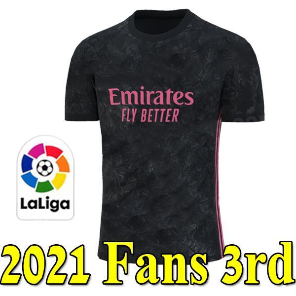2021 3 사람
