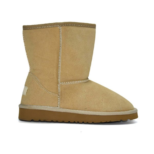 A21 Classic short Boot - Beige