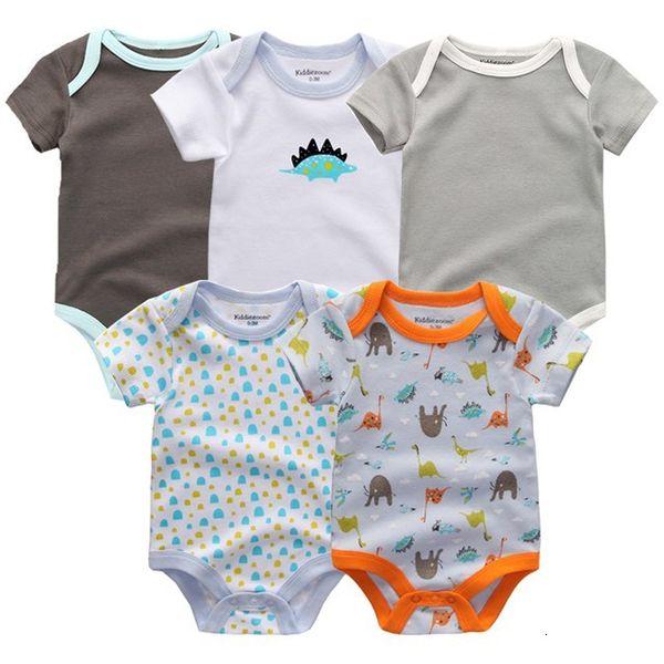 Baby Boy Clothes5110