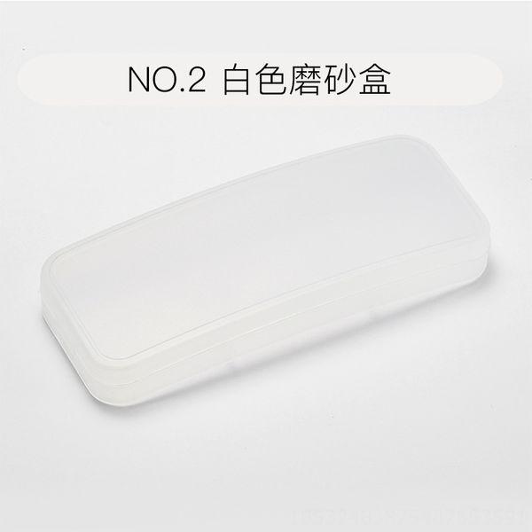 2. White scrub box