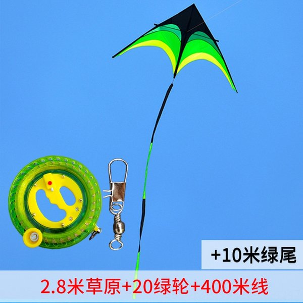2.8 grassland +20 green wheel +400 m lin