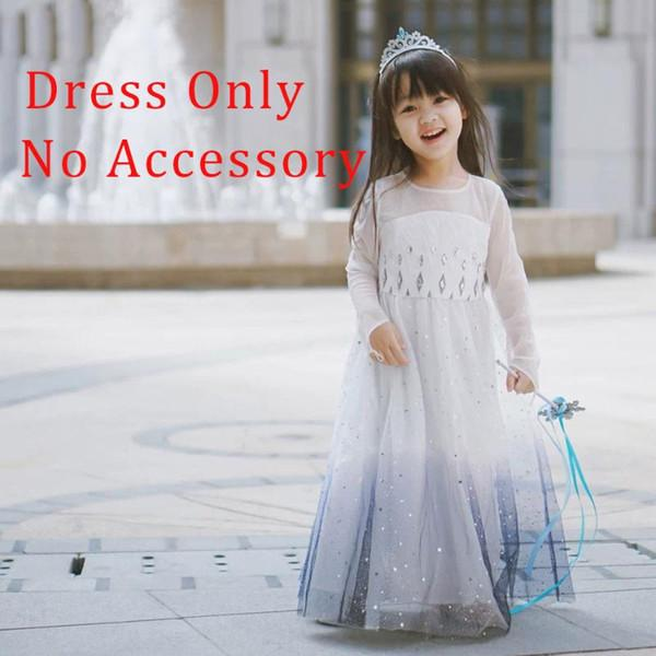 Dress Only