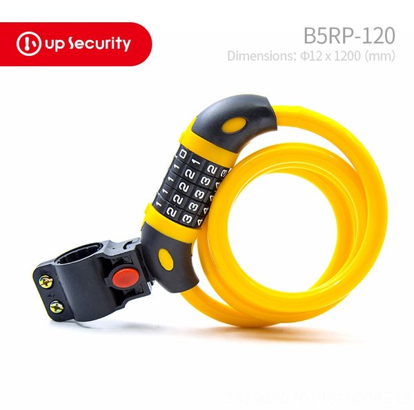 yellow 12x1200mm