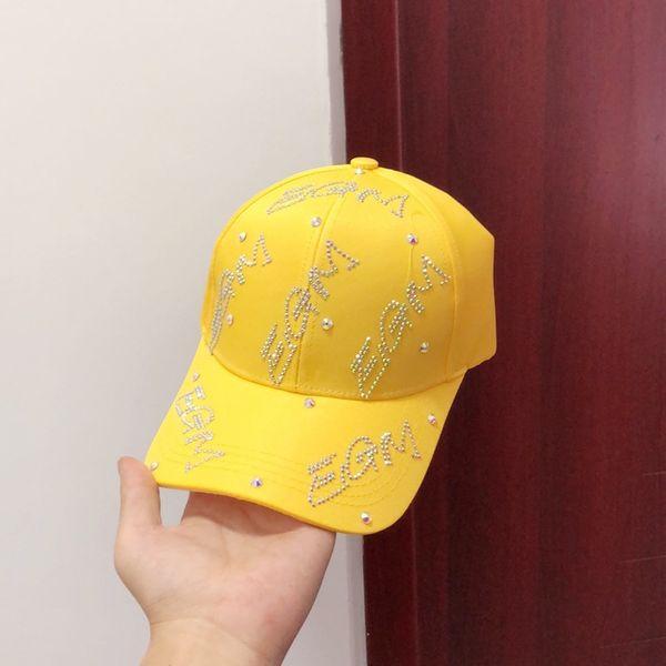 giallo -Regolabile