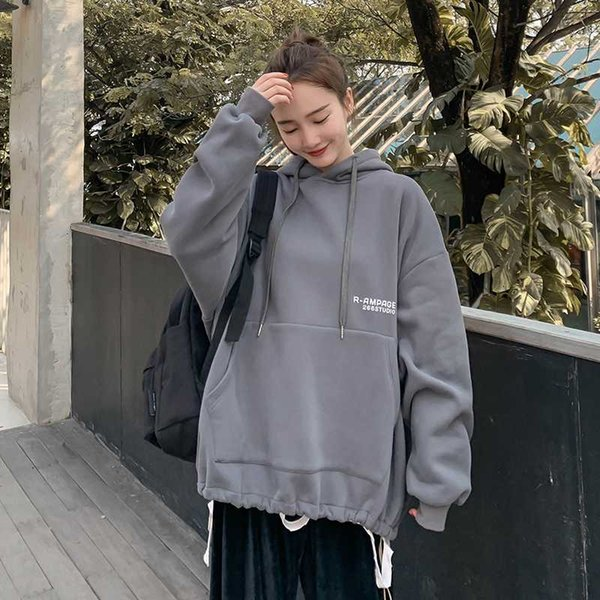 Dark Grey velvet