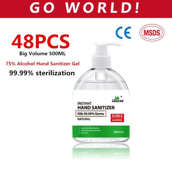 48PCS (500ML)