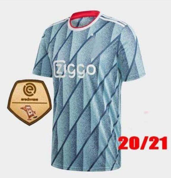 Ajax distance 1