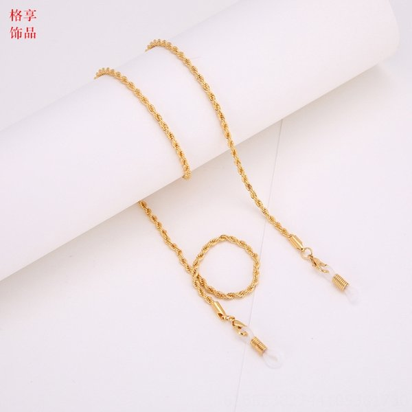 golden white rubber