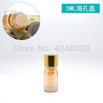 5ml Toner Bottle