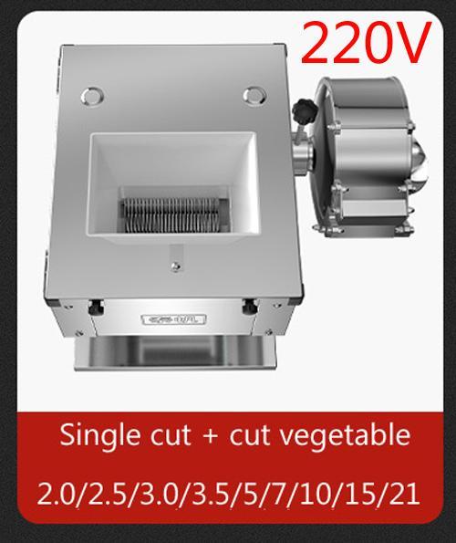coupure simple + 220V coupe de légumes