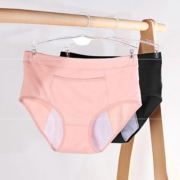 Черный + розовый -XL