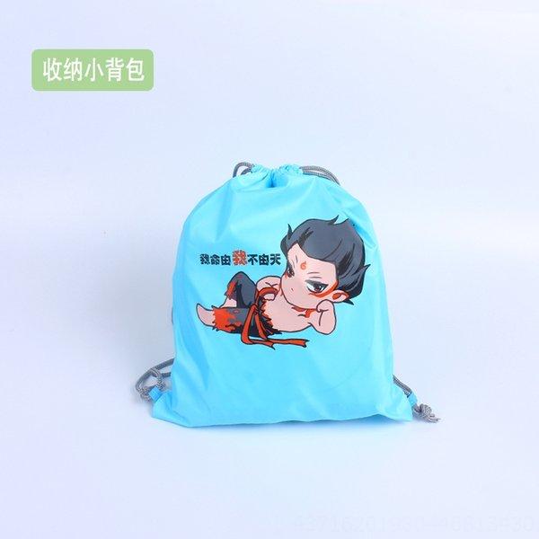Pequeno armazenamento Backpack