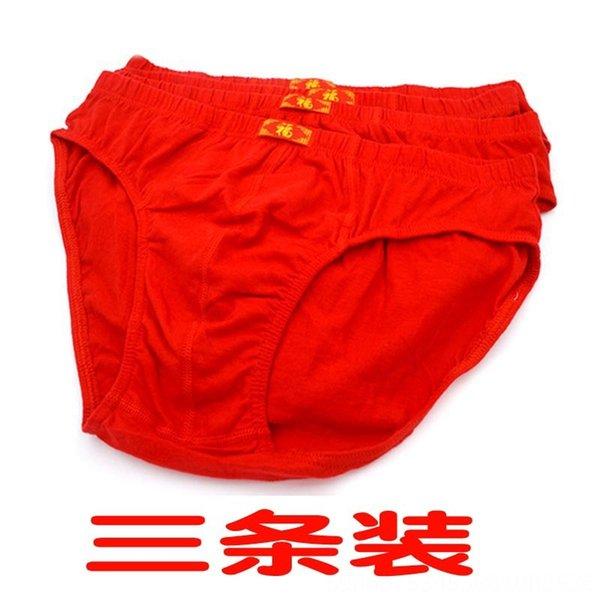 Bolsas de tres rojos completa