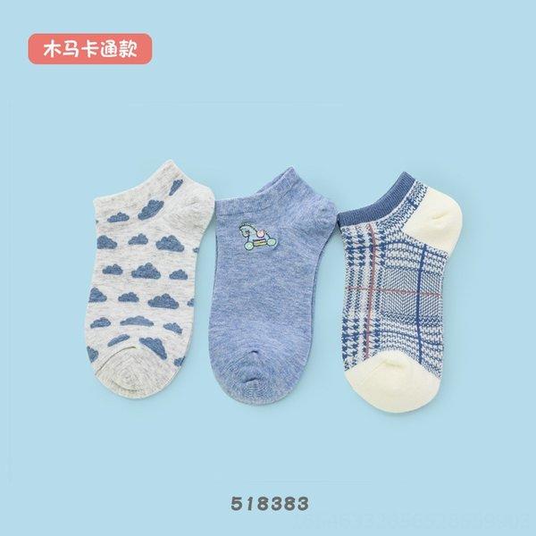 518383 boat Socks