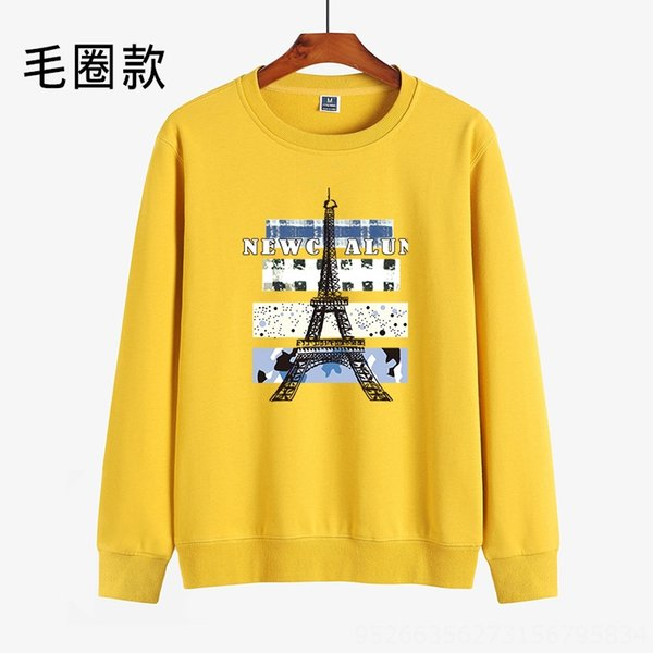Wy918 Yellow