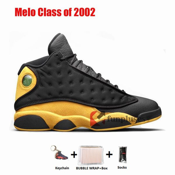 13s--Melo Class of 2002