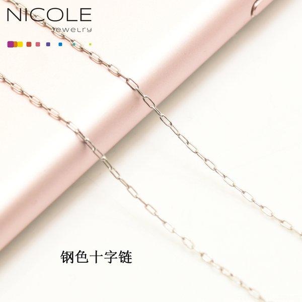 2x0.8x0.2 stainless steel cross chain (2