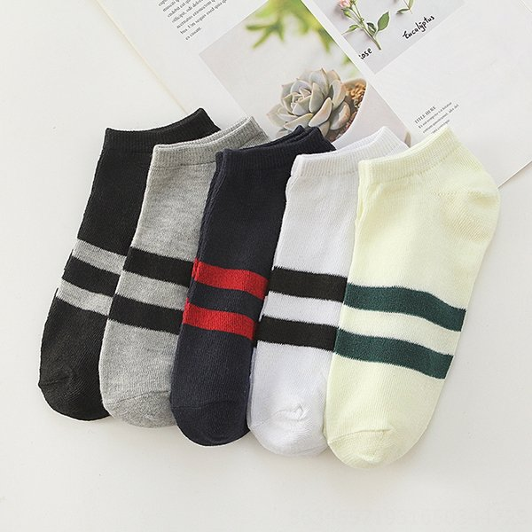 parallel bars boat Socks