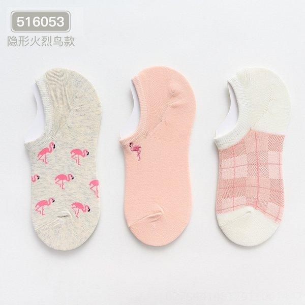 516053 hidden socks