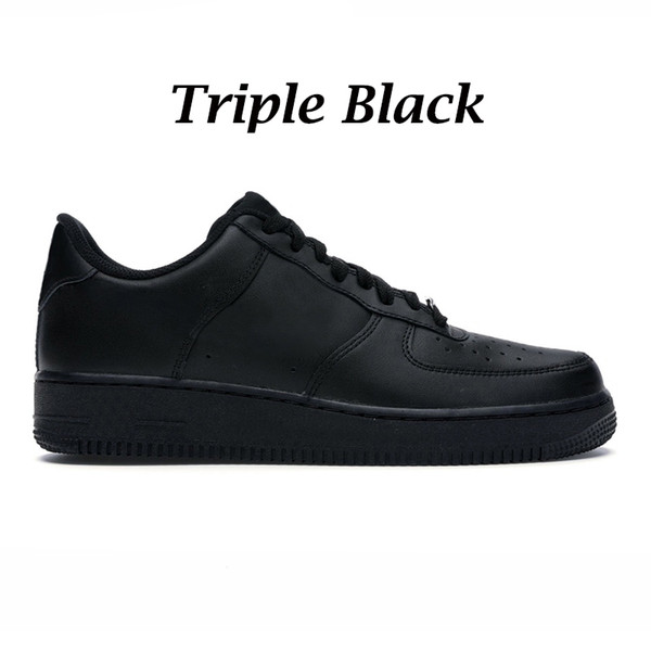 الثلاثي الأسود