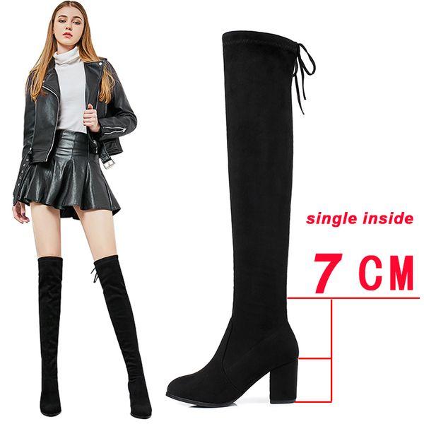 7cm noir