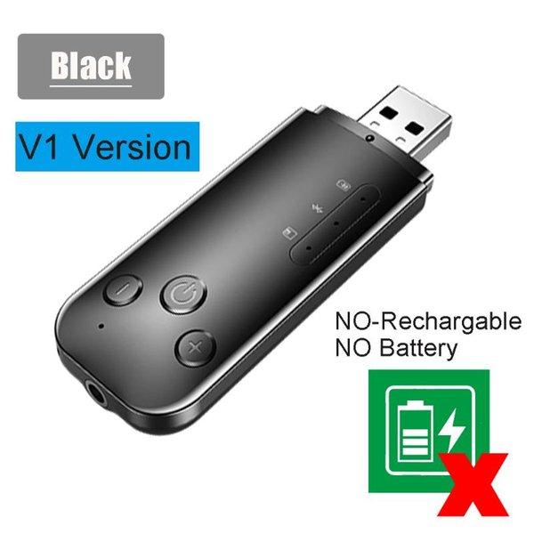 V1 Version Black
