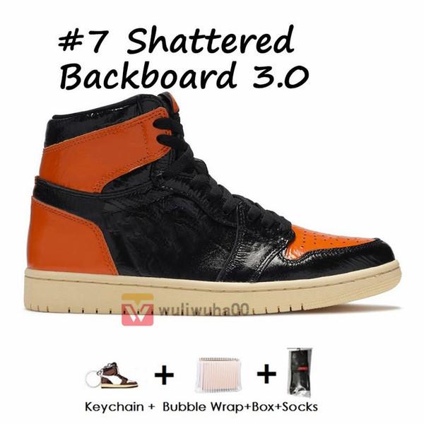 Parçalanmış Backboard 3.0