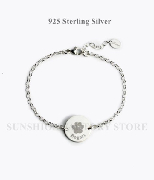 Sterling Silver S