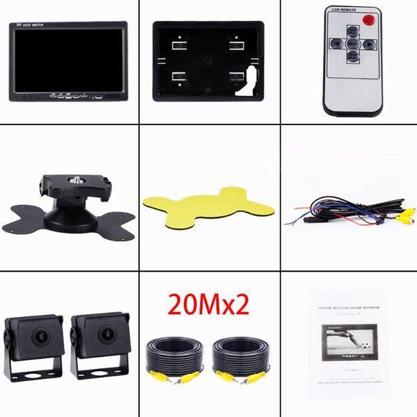 Monitor-2Camera-20m