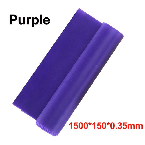 Purple Pull Rope
