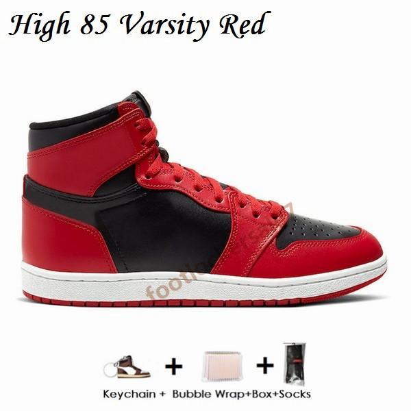 Varsity Красный