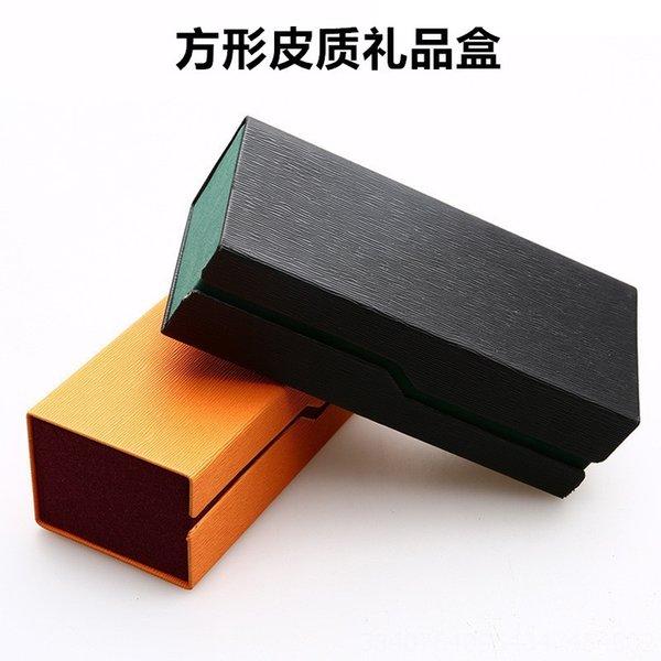Square Leather Gift Box-Regular