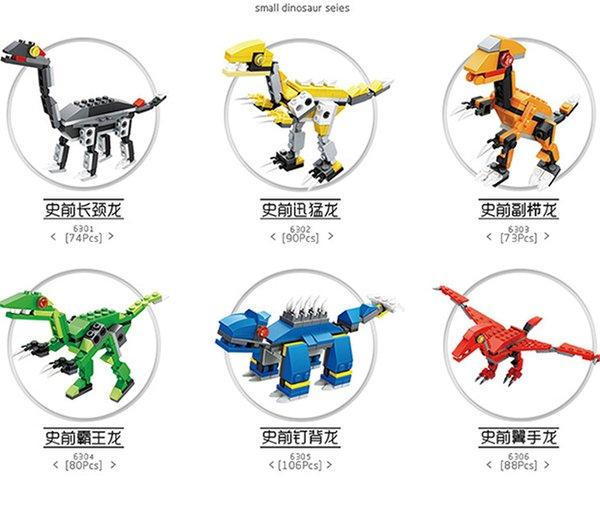 серия Capsule мини динозавры