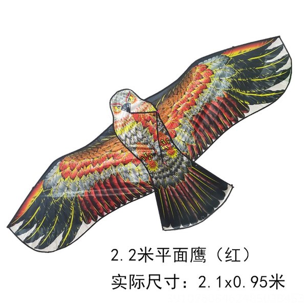 2.2m flat Eagle (red)