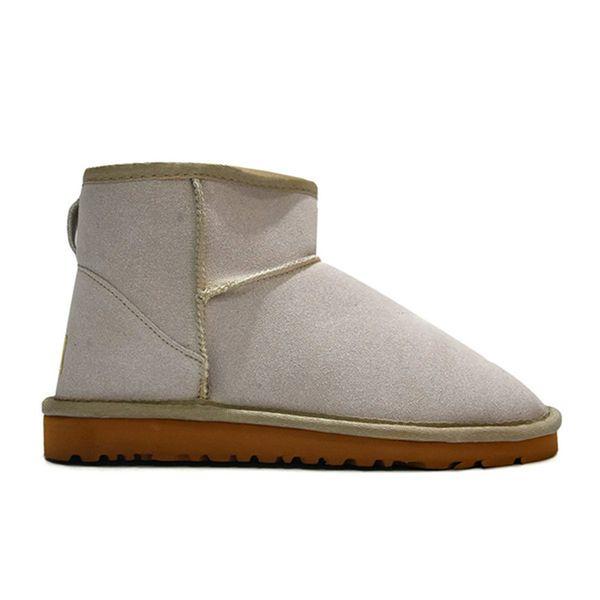 A20 Klasik Mini Boot