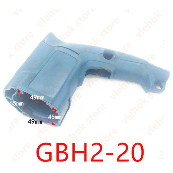GBH2-20