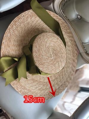 15cm verde