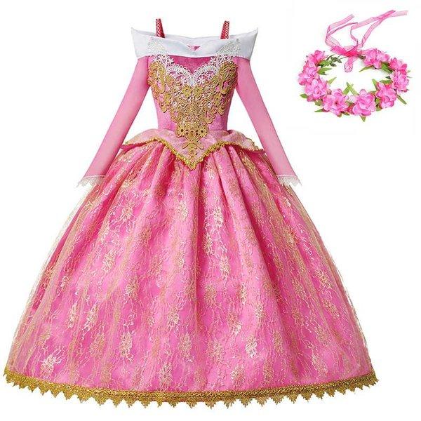 오로라 드레스 세트 2