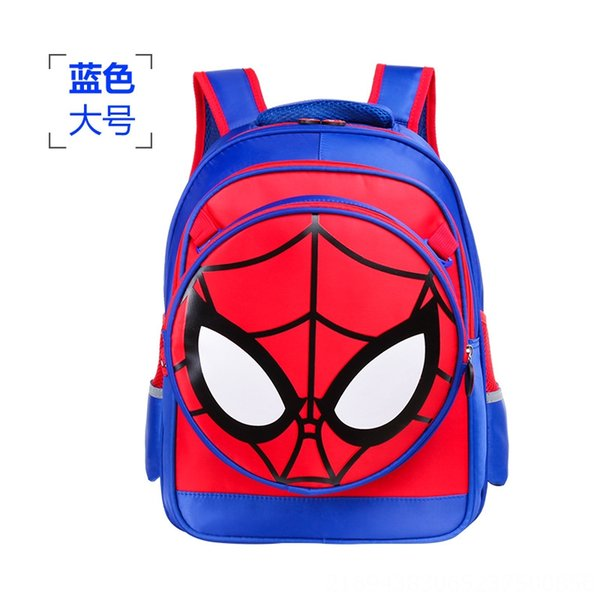 escudo-araña-spider-Cielo azul de gran tamaño