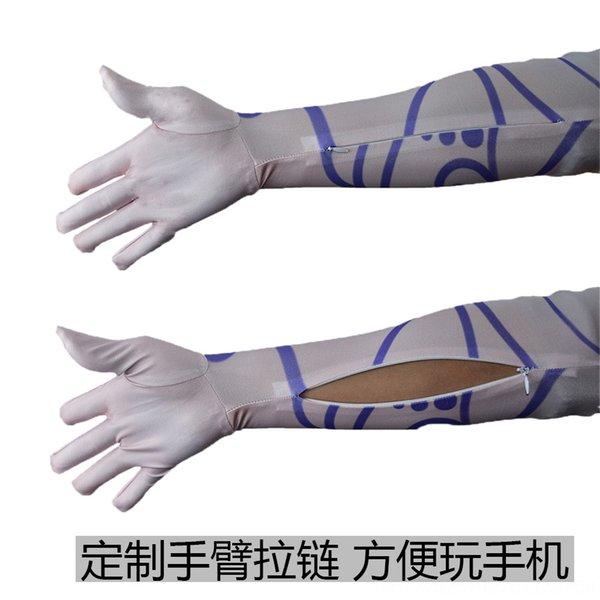 Customized Arm Reißverschluss (Notwendigkeit genommen werden