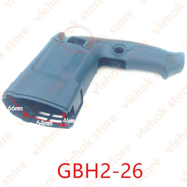 GBH2-261